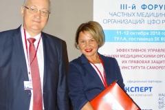 forum-3-tula-2018-15