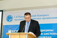 Заместитель руководителя Федеральной антимонопольной службы РФ Андрей Кашеваров