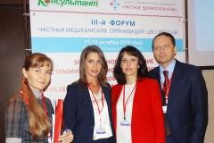 forum-3-tula-2018-18