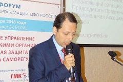 forum-3-tula-2018-33