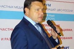 forum-3-tula-2018-38