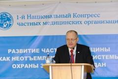 Председатель Оргкомитета 1 Национального Конгресса Сергей Мисюлин открывает Конгресс