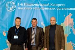 Члены Оргкомитета Конгресса, участники Конгресса от Смоленской области (Москва, Челябинск, С-Петербург)